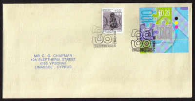 Cyprus Stamps SG 1184 2009 100th Anniversary of the Co-operative movement i