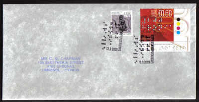 Cyprus Stamps SG 1185 2009 200yrs Since the birth of Louis Braille - Unoffi
