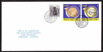 Cyprus Stamps SG 1182-83 2009 10th Anniversary of the Euro - Unofficial FDC
