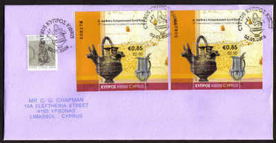 Cyprus Stamps SG 1164 MS 2008 4th Cypriot Studies - Unofficial FDC (a779)