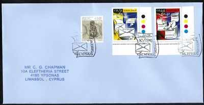Cyprus Stamps SG 1162-63 2008 Europa the letter - Unofficial FDC (a154)
