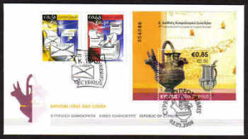 Cyprus Stamps SG 1162-63 and MS 1164 2008  - Unofficial FDC (a777)