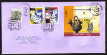 Cyprus Stamps SG 1162-63 and MS 1164 2008  - Unofficial FDC (a775)