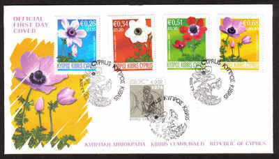 Cyprus Stamps SG 1158-61 2008 Anemone - Unofficial FDC (a782)