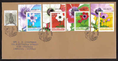 Cyprus Stamps SG 1158-61 2008 Anemone Control numbers - Unofficial FDC (a78
