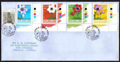 Cyprus Stamps SG 1158-61 2008 Anemone - Unofficial FDC (a784)