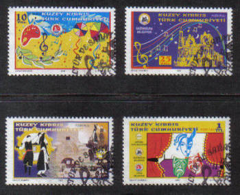 North Cyprus Stamps SG 0614-17 2005 Cultural and Art activities - USED (b095)