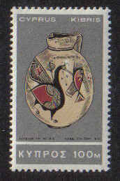 CYPRUS STAMPS SG 293 1966 100 MILS - MINT