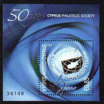 Cyprus stamps SG 1193 MS 2009 50th Anniversary of the Cyprus Philatelic Society - MINT