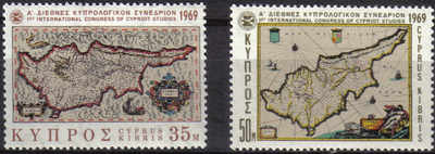 Cyprus stamps SG 329-30 1969 1st Cypriot studies - MINT