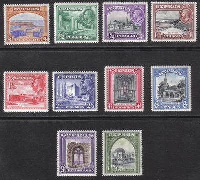 Cyprus stamps SG 133-142 1934 King George V - Part set MLH (h520)