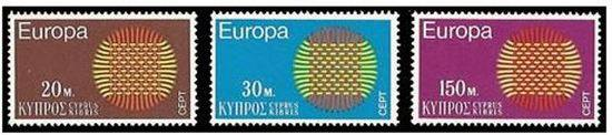 Cyprus stamps 1970 Europa Flaming Sun