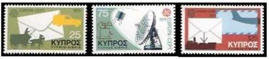 Cyprus stamps 1979 Europa Telcommunications