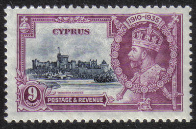 Cyprus Stamps SG 147 1935 Nine 9 Piastre Silver Jubilee KGV - MLH (h521)