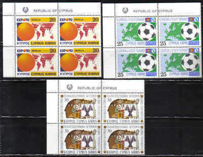 Cyprus Stamps SG 815-17 1992 Anniversaries and Events - MINT Block of 4 (b7