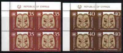 Cyprus Stamps SG 841-42 1993 12th Commonweath Summit - MINT Block of 4 (b77