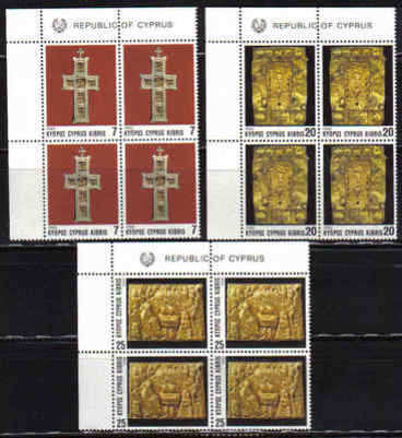 CYPRUS STAMPS SG 844-46 1993 CHRISTMAS, CHURCH CROSSES - MINT Block of 4 (b