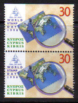 Cyprus Stamps SG 960 1998 World stamp day