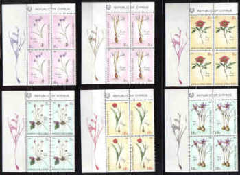 Cyprus Stamps SG 785-90 1990 Wild Flowers - Block of 4 MINT (b744)