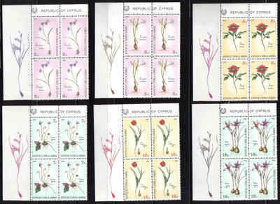 CYPRUS STAMPS SG 785-90 1990 WILD FLOWERS - MINT Block of 4 (b744)
