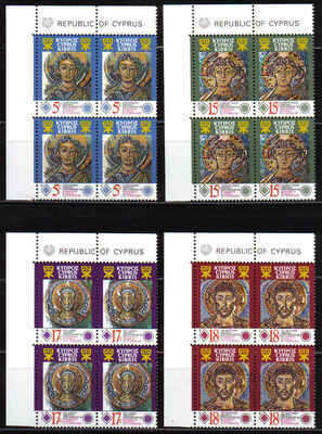 CYPRUS STAMPS SG 794-97 1991 MOSAICS KANAKARIA CHURCH - MINT Block of 4 (b7