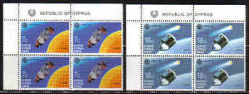 Cyprus Stamps SG 798-99 1991 Europa Space - Block of 4 MINT (b762)