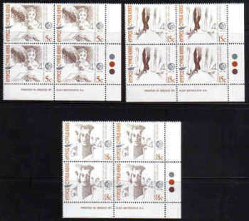 Cyprus Stamps SG 804-06 1991 United Nations Commissioner for Refugees - Block of 4 MINT (b766)
