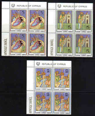 CYPRUS STAMPS SG 808-10 1991 CHRISTMAS - MINT Block of 4 (b760)