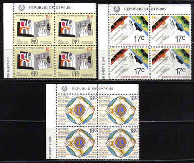CYPRUS STAMPS SG 771-73 1990 ANNIVERSARIES & EVENTS - MINT Block of 4 (b759