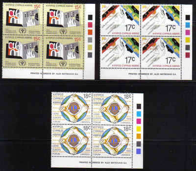 CYPRUS STAMPS SG 771-73 1990 ANNIVERSARIES & EVENTS - MINT Block of 4 (b758