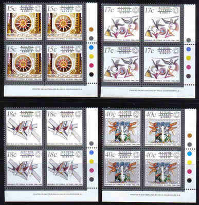 CYPRUS STAMPS SG 780-83 1990 30th ANNIVERSARY OF THE REPUBLIC - MINT Block