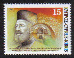Cyprus Stamps SG 930 1997 Archbishop Makarios - MINT