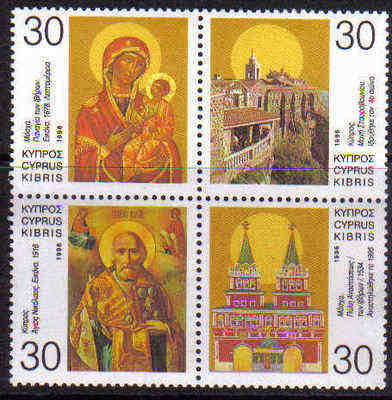 Cyprus Stamps SG 914-17 1996 Cyprus and Russian Icons  - MINT