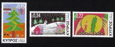 Cyprus Stamps SG 2013 (I) Christmas Noel - MINT