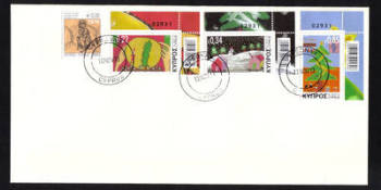 Cyprus Stamps SG 2013 (I) Christmas Noel - Unofficial first day cover Control numbers (h539)