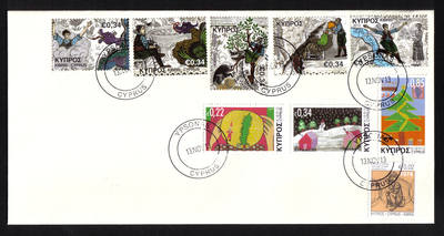 Cyprus Stamps SG 2013 (h) Spanos and the Forty Dragons Childrens stamp and