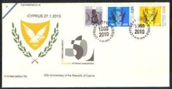 Cyprus Stamps SG 1210-11 2010 50th Anniversary of the Republic of Cyprus - Cachet Unofficial FDC (c260)
