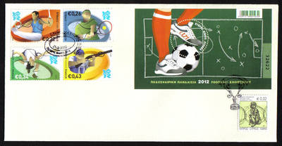 Cyprus Stamps SG 2012 (c) European Football Cup UEFA and London Olympic gam