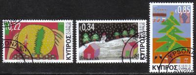 Cyprus Stamps SG 2013 (I) Christmas Noel - USED (h547)