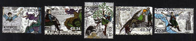 Cyprus Stamps SG 2013 (h) Spanos and the Forty Dragons Childrens stamps - U