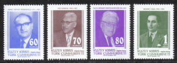 North Cyprus Stamps SG 0753-56 2013 People who have served the Turkish Cypriot Community - MINT