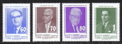 North Cyprus Stamps SG 2013 (a) People who have served the Turkish Cypriot
