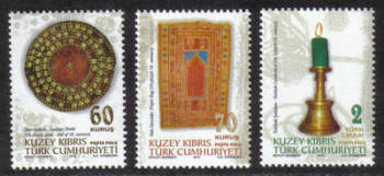 North Cyprus Stamps SG 0764-66 2013 Islamic Art and Culture - MINT