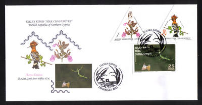 North Cyprus Stamps SG 2013 (d) Flora and Fauna - Official First day cover