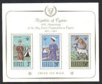 Cyprus Stamps SG 231a (Type 1) Normal Watermark MS 1963 Boy Scouts sheet - MINT PERFECT