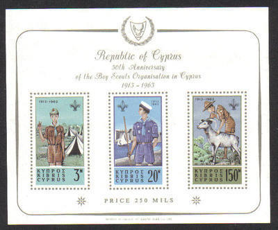 Cyprus Stamps SG 231a (Type 1) Normal Watermark MS 1963 Boy Scouts sheet -