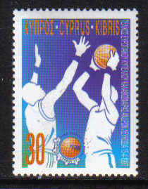 Cyprus Stamps SG 921 1997 Men's Basketball - MINT