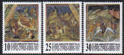 Cyprus Stamps SG 931-33 1997 Christmas Frescos - MINT