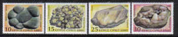 Cyprus Stamps SG 934-37 1998 Geology & Minerals - MINT