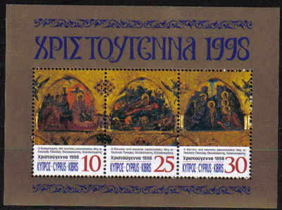Cyprus Stamps SG 964 MS 1998 Christmas - MINT